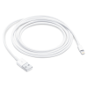 Cargador Apple 2 amperios USB-C 18W + Cable Lightning para iPhone